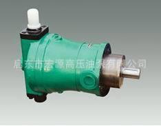 YCY14-1B斜盘式压力补偿变量柱塞泵/马达