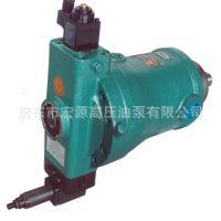 BCY14-1B斜盘式电液比例控制变量柱塞泵/马达